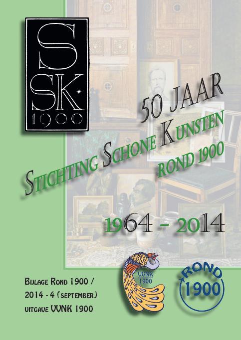 2014-4-ssk