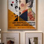 Delft 9 juni 2018 (2 / tentoonstelling)